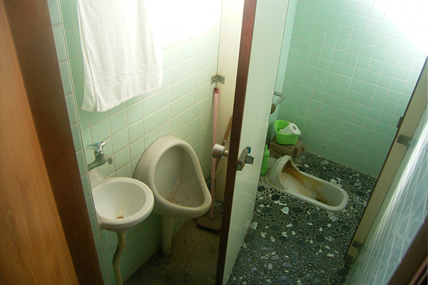 三重県伊賀市リフォーム前 トイレ