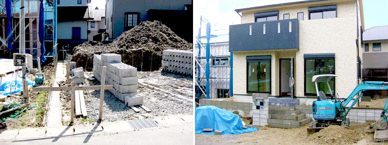 家づくりの流れ 外構工事